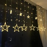LED星星彩灯闪灯串灯满天星五角星灯窗帘灯婚庆圣诞节彩灯装饰灯