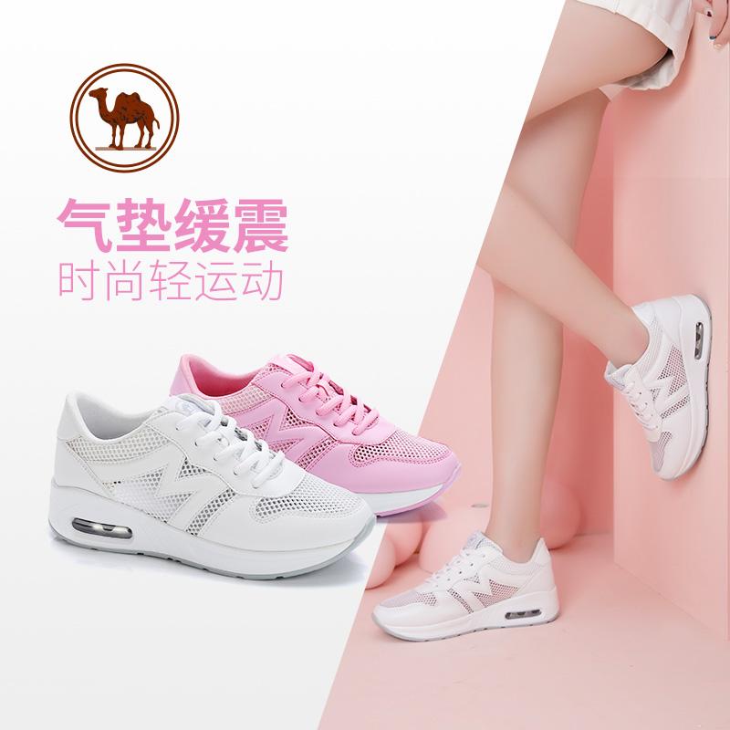 骆驼牌女鞋 2018春季时尚舒适缓震休闲运动鞋子女轻便跑步鞋网鞋