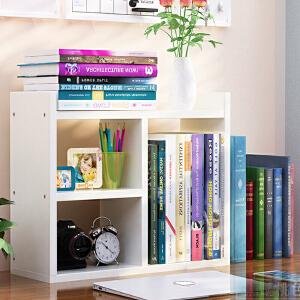 幽咸家居 简约现代创意学生桌上书架简易组合儿童桌面小书架置物架办公书柜