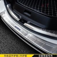 2016-2017款荣放专用后备箱护板后护板一汽丰田新rav4尾箱门槛条 +