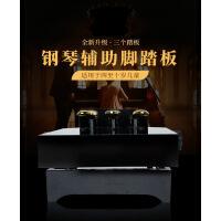 ?乐器新款儿童钢琴辅助踏板延音升降钢琴增高器脚踏板辅助器 图片色