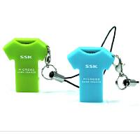 SSK飚王 TF读卡器 t恤 SCRS052 USB2.0TF卡读卡器 手机内存卡读卡器