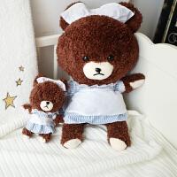泰迪小熊公仔毛绒玩具围裙小熊布娃娃玩具抱抱熊情侣娃娃 围裙熊