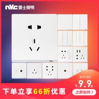 雷士照明开关插座 86型五孔二三插面板 白色家用空调电视面板墙壁电源