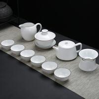白瓷茶具套装整套陶瓷功夫茶具定窑亚光脂白茶壶盖碗茶杯家用
