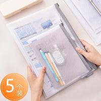 得力A4透明文件袋拉链资料夹塑料档案网格小清新帆布试卷多层收纳韩国补习袋手提包文具笔袋