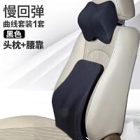 汽车腰靠护腰靠垫腰垫腰部支撑车用腰枕靠背垫座椅靠背腰托腰靠垫
