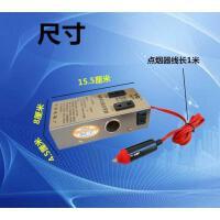 20191113114620360��d逆�器12V24V�D220V�D�Q器多功能��汽�用插座充�器型
