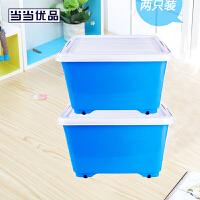 当当优品 加厚塑料滑轮整理箱 2个装 蓝色 约28L