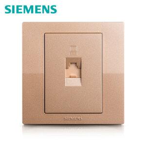 西门子开关插座面板悦动系列香槟金色电脑信号插座面板