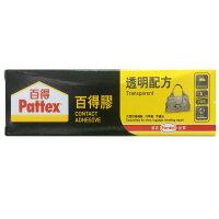 汉高百得PXT45胶水 Pattex百得胶水 模型胶 修补鞋胶 粘行李箱/手提包/鞋 50ml