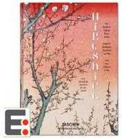 日本浮世绘 Hiroshige 安藤广重 画册画集 One Hundred 大师画册画集 浮世绘 水彩画册