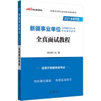 中公2017河南省公务员录用考试辅导教材考前预测10套卷