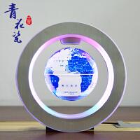 磁悬浮地球仪办公摆件创意发光礼品生日礼物送男生朋友女生小学生 R4寸青花 球体发光+架子发光中文