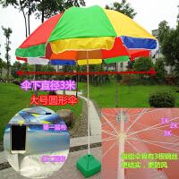 大号圆伞户外太阳伞遮阳伞防紫外线大型雨伞沙滩伞摆摊伞3米双层