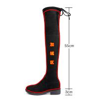 过膝长靴女2018新款时尚冬季平底长筒靴内增高弹力高筒网红靴靴子