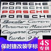 保时捷字标 改装车标macan cayenne panamera 4 s英文标卡宴后标 汽车用品