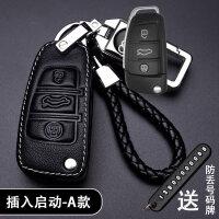 专用奥迪a3钥匙套2018款a4真皮q5新a6汽车遥控器q3钥匙包q7保护套 汽车用品