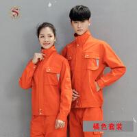 长袖工作服套装加厚耐磨秋冬季上衣车间工人工厂电焊劳保定制服