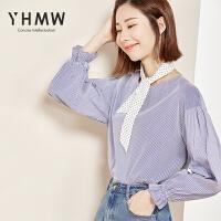 【清仓66元】YHMW蓝色条纹衬衫女2019秋季新款荷叶边潮设计感心机上衣