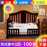 Dalala豪华欧式 婴儿床实木多功能双胞胎拼接大床摇床可变床
