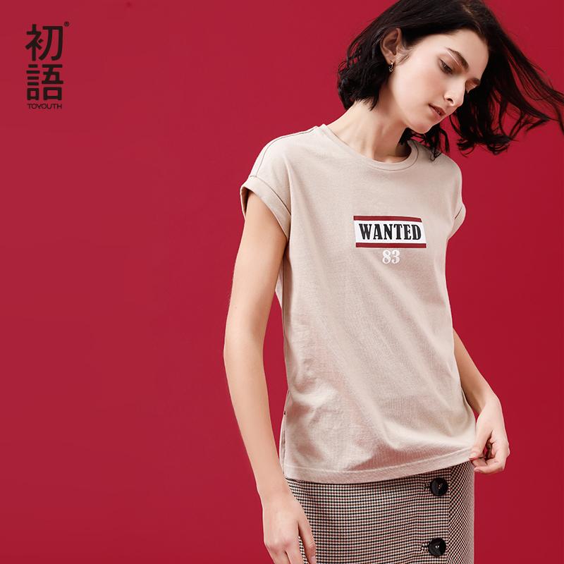 初语2018夏季新品 圆领字母数字印花撞色纯棉短袖宽松 薄款T恤女