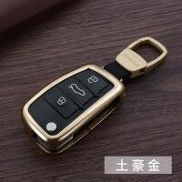 奥迪A3钥匙包A1/Q3/老款Q7/TT/A6/S3折叠汽车钥匙套保护壳扣