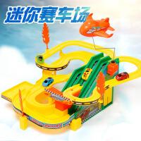 【悦乐朵玩具】儿童电动托马斯轨道极速飚车赛车玩具车益智玩具3-6岁