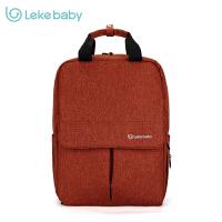 时尚妈咪包双肩奶爸背包外出多功能大容量尿布母婴包SN9095 银珠红