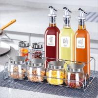 调味罐油壶调料盒佐料瓶家用调料瓶套装 厨房用品 玻璃调味瓶双层