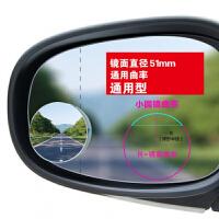 汽车后视镜小圆镜 盲点镜车用倒车镜凹凸镜带360度旋转可调角度汽车用品 汽车用品 小圆镜-对装+51mm曲率通用