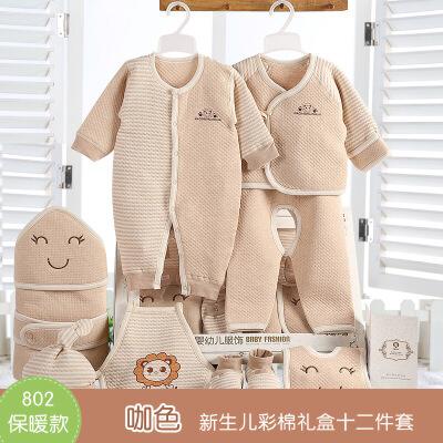 №【2019新款】冬天用的婴儿衣服纯棉套装新生儿礼盒0-3个月6套盒秋冬初生刚出生宝宝用品