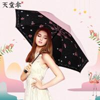 天堂伞防紫外线遮阳伞晴雨两用伞女防晒伞便携小巧太阳伞