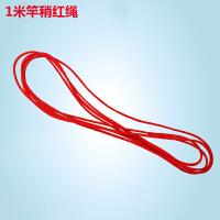 竿稍红绳 钓鱼用品 鱼竿头稍线绳竿头线绳 杆稍线绳绑鱼线绳 渔具
