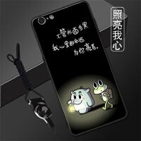 苹果6plus手机壳软A1699A1524/93防摔苹果6puls外壳iphone6plus