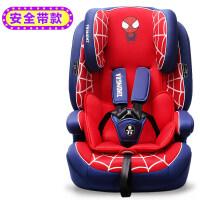 儿童安全座椅汽车用宝宝婴儿简易车载9个月-12周岁通用0-4档 【限量版】蜘蛛侠款 赠软接口