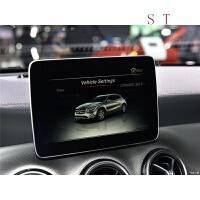 汽车导航钢化玻璃膜奔驰新C/GLA200 260中控屏幕贴膜显示屏保护膜