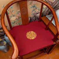 新中式家具椅子坐垫圈椅皇宫椅茶椅椅垫棉麻沙发坐垫棕垫定做
