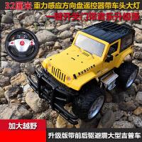 新款 儿童充电动感应变形金刚机器人遥控汽车兰博基尼赛车玩具 男孩 一键变形遥控汽车充电儿童玩具机器