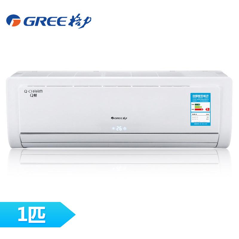 格力 Q畅定频KFR-23GW/(23570)Ga-3 1匹 壁挂式冷暖空调 送加湿器 门垫 售后清洗卡