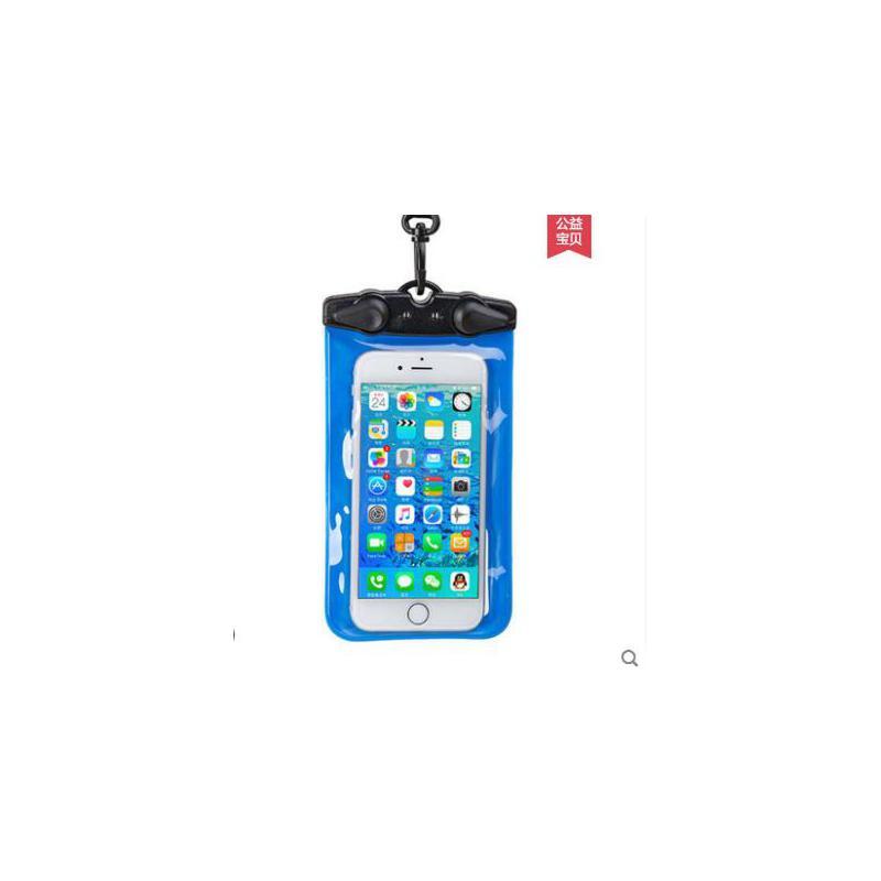 手机包防漏通用vivo手机套游泳漂流防水包手机防水袋潜水套触屏oppo手机袋 品质保证,支持货到付款 ,售后无忧