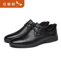 红蜻蜓新款男士凉鞋真皮镂空洞洞鞋夏季休闲打孔凉皮鞋