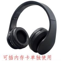 华为头戴式蓝牙耳机电脑手机通用可插卡播放 华为P20 nova3e 荣耀V10 mate20手机通用 官方标配