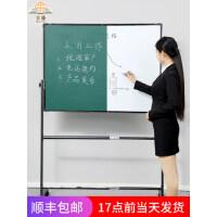 家用教学白板支架式移动家用大白板儿童办公小白板挂式黑板支架式会议立式磁性黑板墙墙贴看板白板写字板