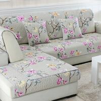 沙发垫四季通用简约现代防滑欧式沙发巾布艺全包套罩