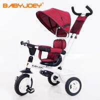 英国Babyjoey儿童三轮车脚踏车1-2-3-5岁宝宝自行车幼婴儿手推车
