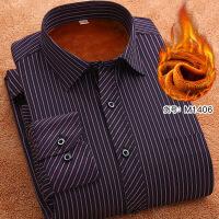 秋冬季中老年男保暖衬衫中年爸爸装加绒加厚双层衬衣条纹长