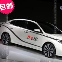 起亚新K4车贴拉花K2 K3 K5 V7汽车贴纸腰线装饰彩条 福瑞迪车身贴