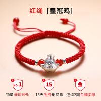 手工编织生肖狗年本命年红绳手链女男纯银转运珠饰品属狗新年礼物