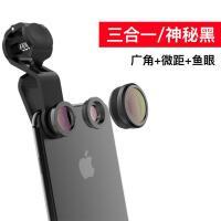手机相机镜头拍照神器广角微距鱼眼长焦通用外置高清摄影专业摄像头抖音拍照瘦脸苹果x单反6sp后置